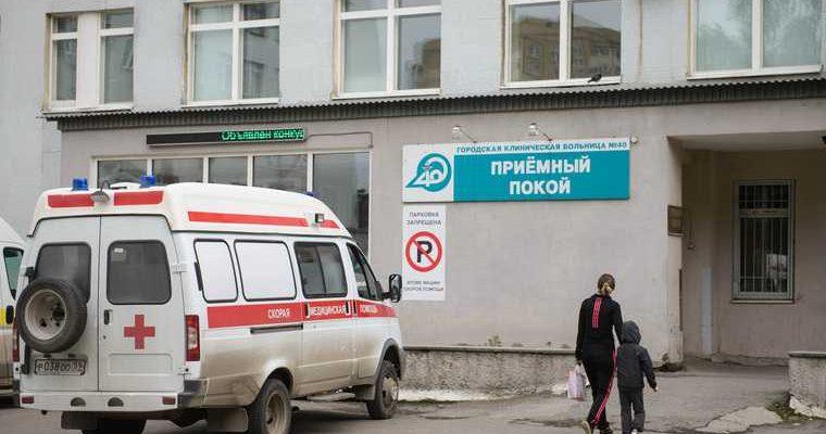 коронавирус больница 40 роддом причины