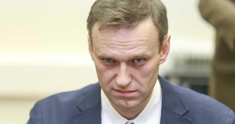Мишустин Навальный Удодов