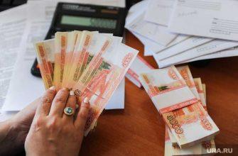 пенсии повышение МРОТ 30 тысяч рублей