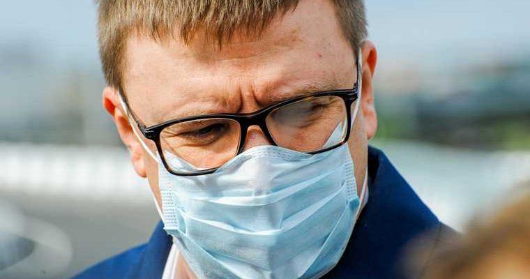 карантин челябинская область когда закончится. челябинская область коронавирус сколько болеет