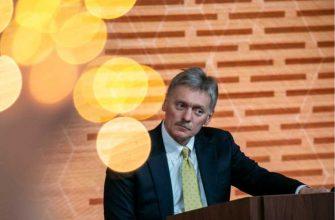 кремль ситуация с задержанием в Минск