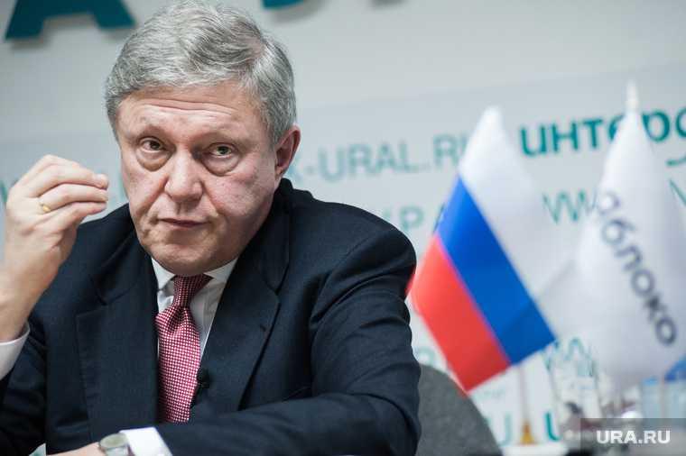 Пресс-конференция Григория Явлинского. Екатеринбург