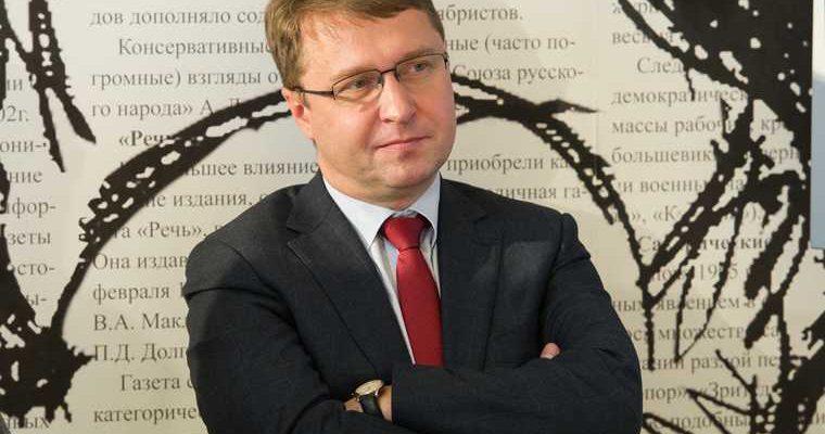 Полянин Областная газета жалоба увольнение подробности