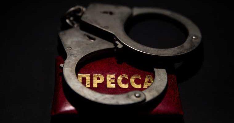 журналисты задержаны митинги выборы президент Белоруссия
