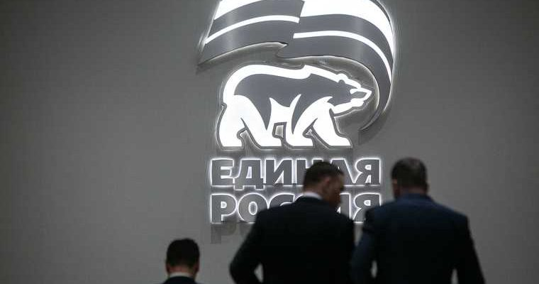 Единая Россия жалоба Кагаков прокуратура ХМАО