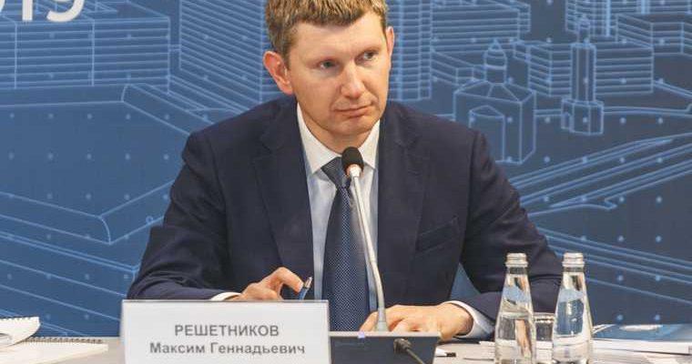 в Минэкономразвития высказались о новом налоге для россиян