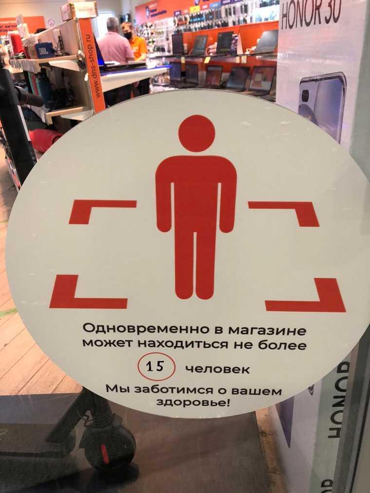 Жителей Екатеринбурга пустят в ТРЦ по особым правилам. К чему нужно приготовиться