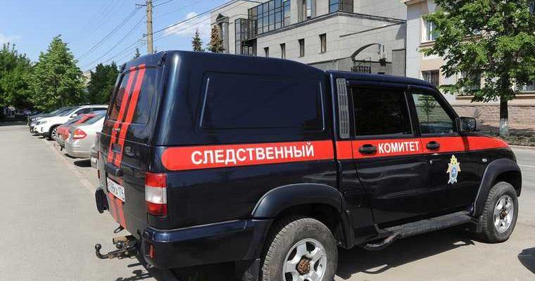Толкачев проверка подписи Челябинск