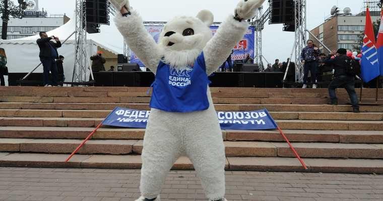 выборы текслер единая россия скандал