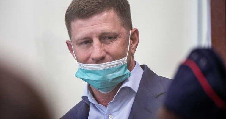 Расследование дела фургала продлили до 8 октября