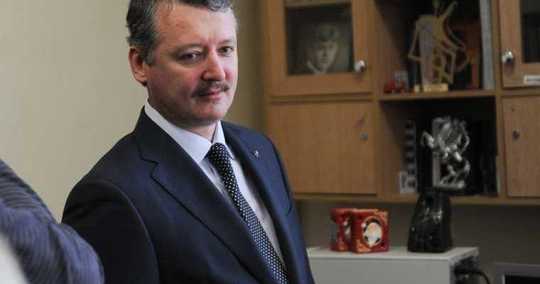 литвинизация Белоруссия Игорь Стрелков майдан Украина