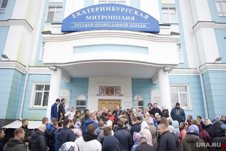 Сторонники отца Сергия (Николай Романов) у здания Екатеринбургской епархии. Необр