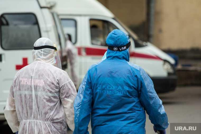 Челябинская область коронавирус COVID заражения умерли 25 августа