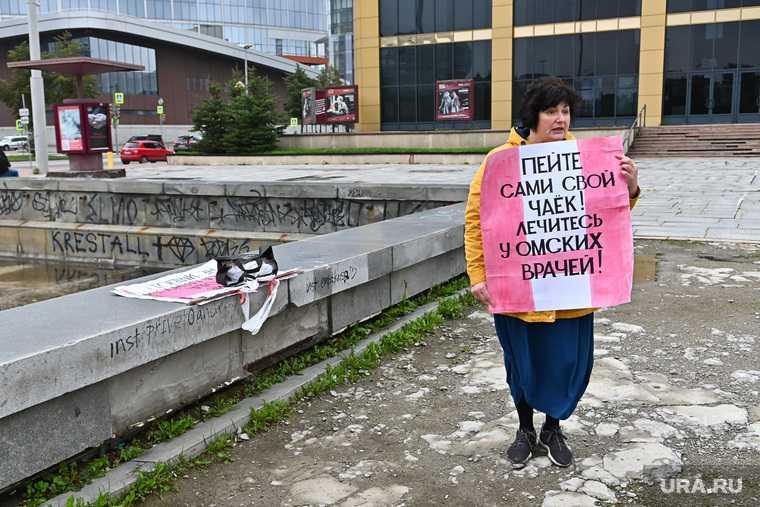 Гражданский сбор на Октябрьской площади. Необр