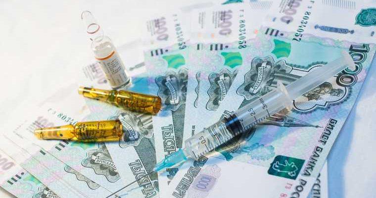 вакцина от коронавируса перечень жизненно важных лекарств