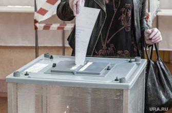 единый день голосования 13сентября