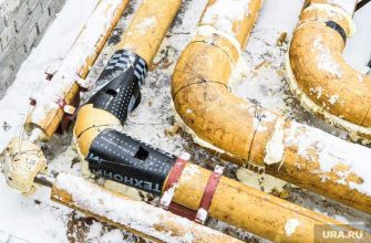 срыв пуск тепла Екатеринбург управляющие компании