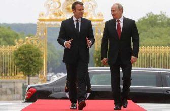 Франция ведет расследование публикации в СМИ данных о беседе Макрона и Путина