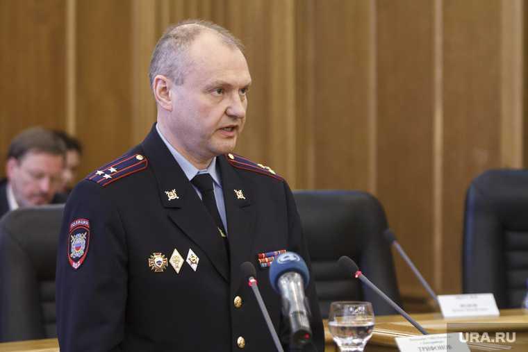 УМВД Екатеринбург арестован