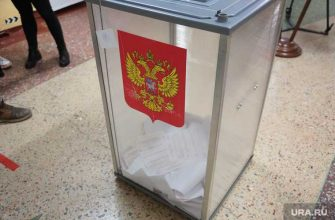 в Тюменской области завершились выборы