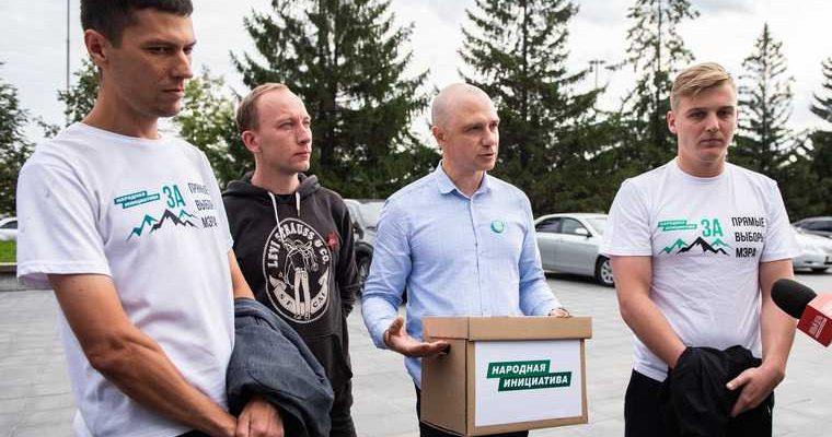 «Народная инициатива» Свердловская область законопроект прямые выборы мэров