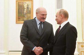 Александр Лукашенко Владимир Путин переговоры Сочи