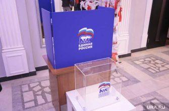 довыборы Екатеринбург Чачин Швалев