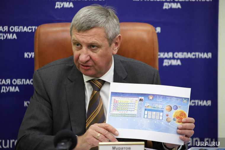 Пресс-конференция с Муратовым Сергеем. Курган