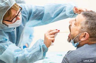 страховка медики заболели коронавирус Свердловская область