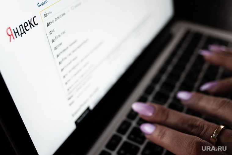 Яндекс социально значимые проекты Mail ruсоциальный контент