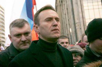Навальный лечение Шарите