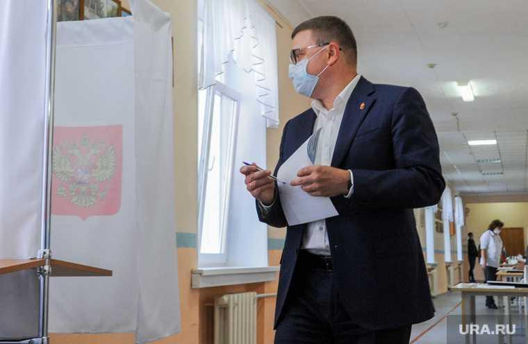 Алексей и Ирина Текслер на избирательном участке. Челябинск