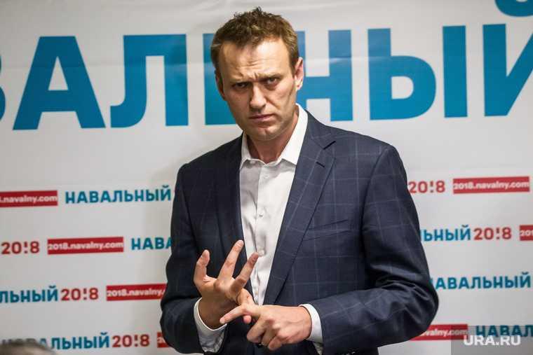 объяснение доклада ОЗХО Навальный