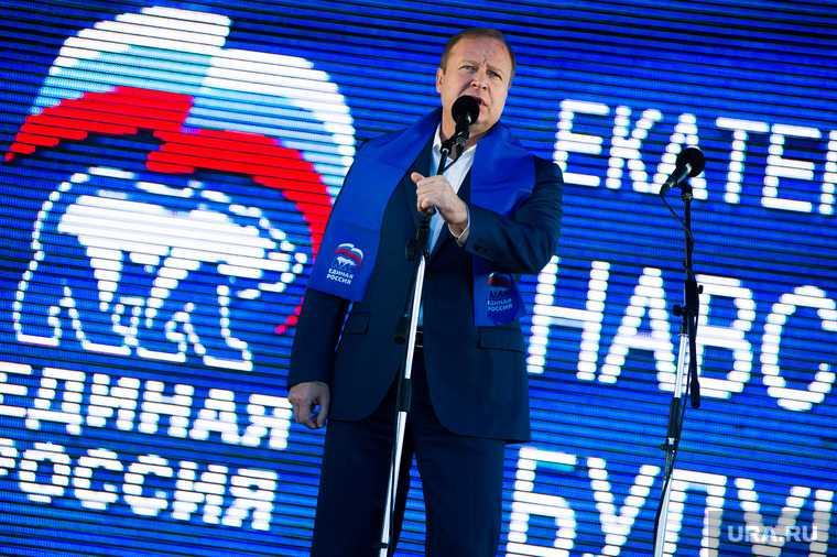 выборы Свердловская область 2021 год заксобрание Госдума «Единая Россия»