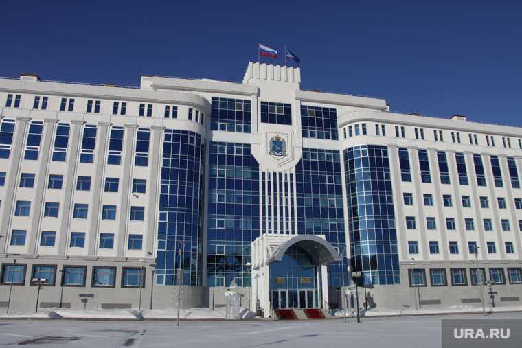 прокуратура из бюджета ЯНАО украли 17 млн рублей