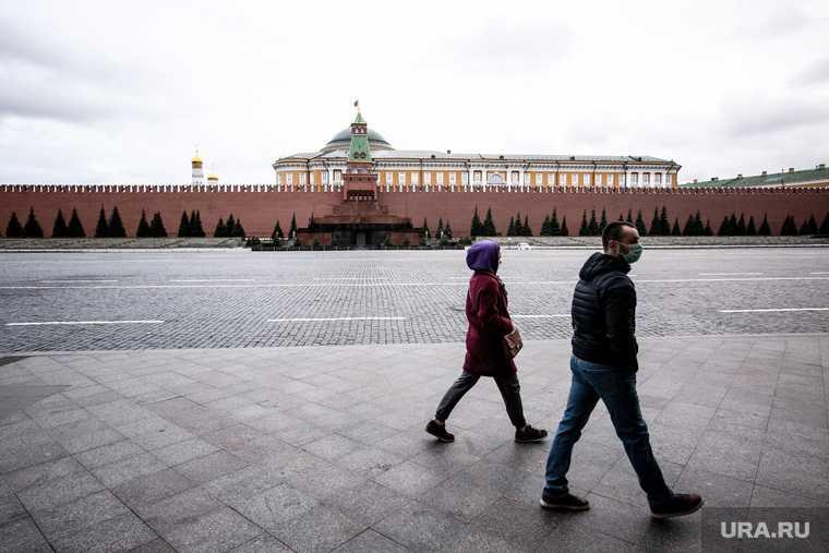 персональные данные Москва номер телефона работники на удаленке Михаил Федотов