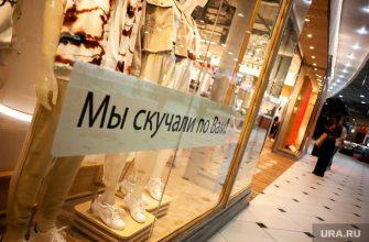 Чит разрешено и что запрещено в Свердловской области