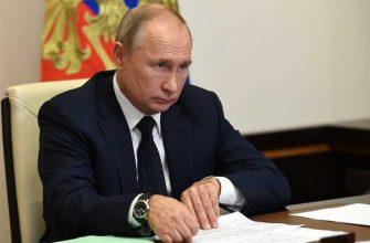 Путин проверки губернаторы коронавирус