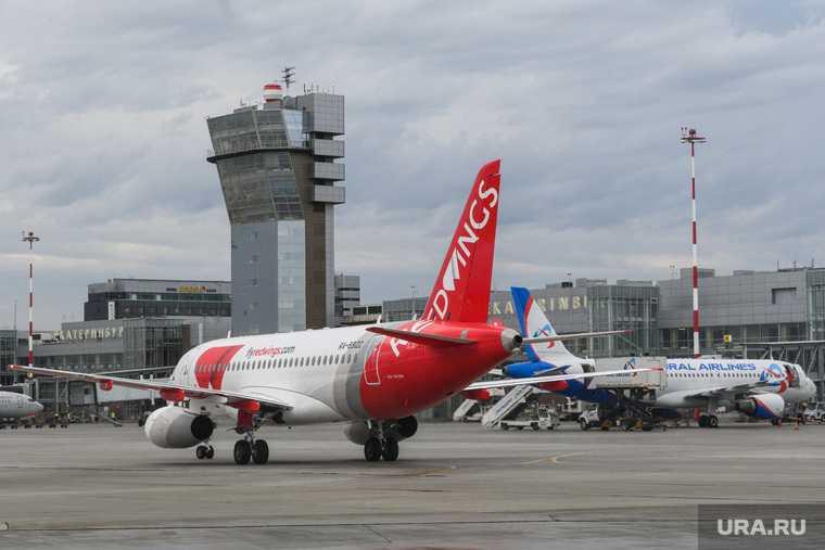 когда откроют международные рейсы из Екатеринбурга