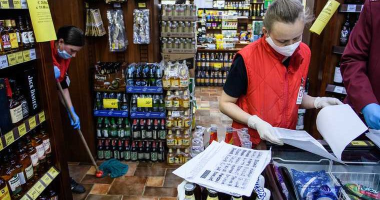 новые правила алкоголь Свердловская область