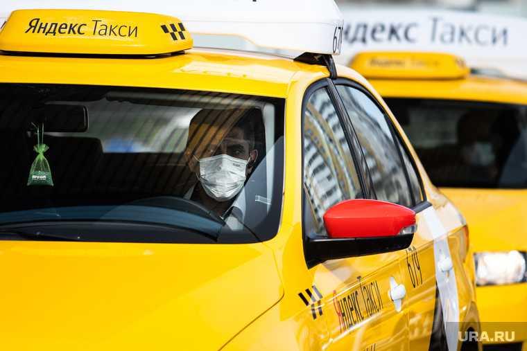 «Яндекс. Такси» заставляет покупать маски