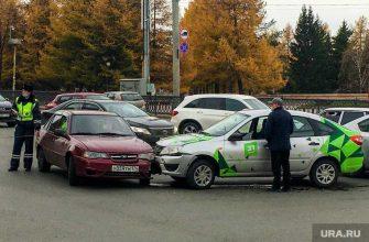 аварии с автомобилями