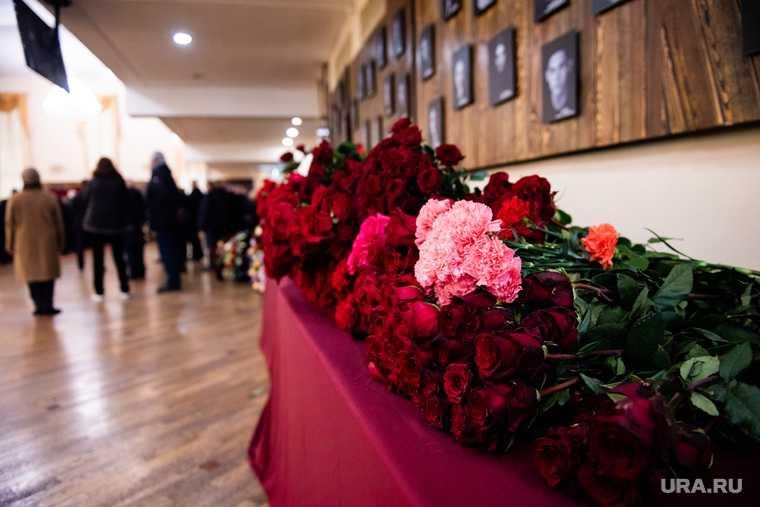 Прощание с Алексеем Рябцевым в здании Свердловского академического театра драмы. Екатеринбург