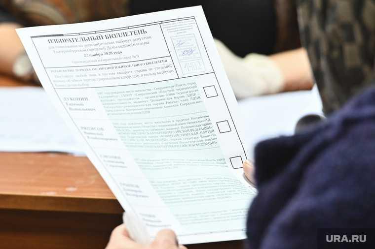 Екатеринбург довыборы в гордуму нарушения