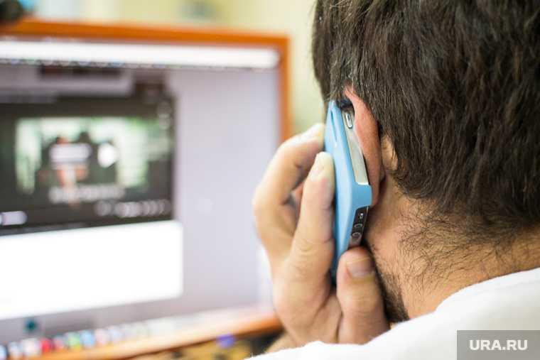телефонные мошенники рекомендации как разговаривать россияне советы