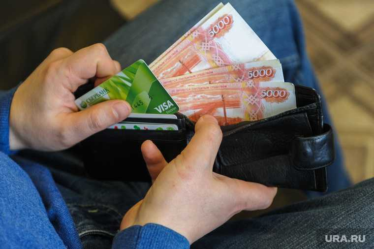 Россия регионы зарплаты