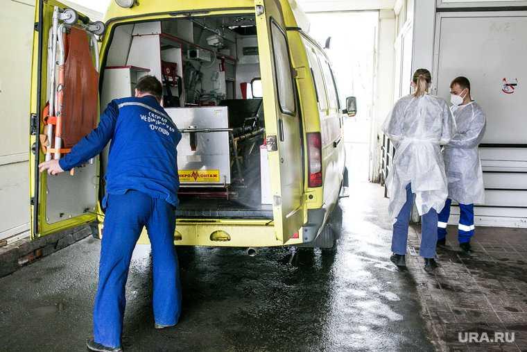 коронавирус доплаты медики Свердловская область