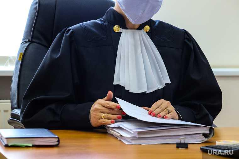 в Тюмени осужден следователь СК Синицын
