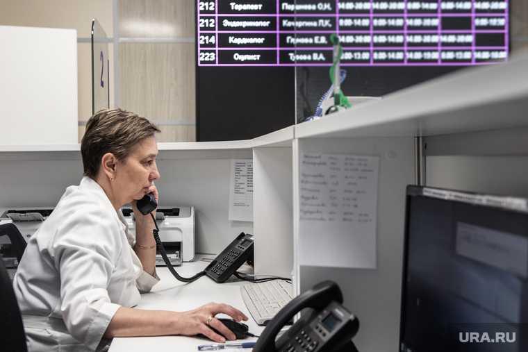 новости хмао нет мест в больницах не отвечают на звонки в поликлинике хм в югре не хватает врачей операторы в медучреждениях не приезжают медики больница нижневартовска городская поликлиника №2 1200 раз тысячу двести раз