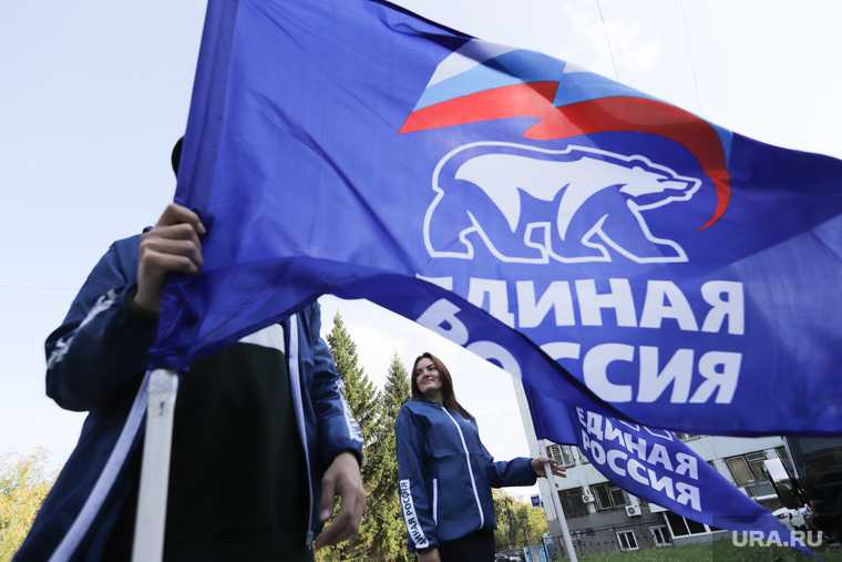 Челябинская Курганская область Госдума выборы 2021 новости